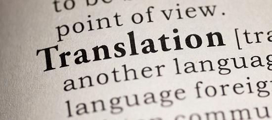 Tercümenin yararları nelerdir?